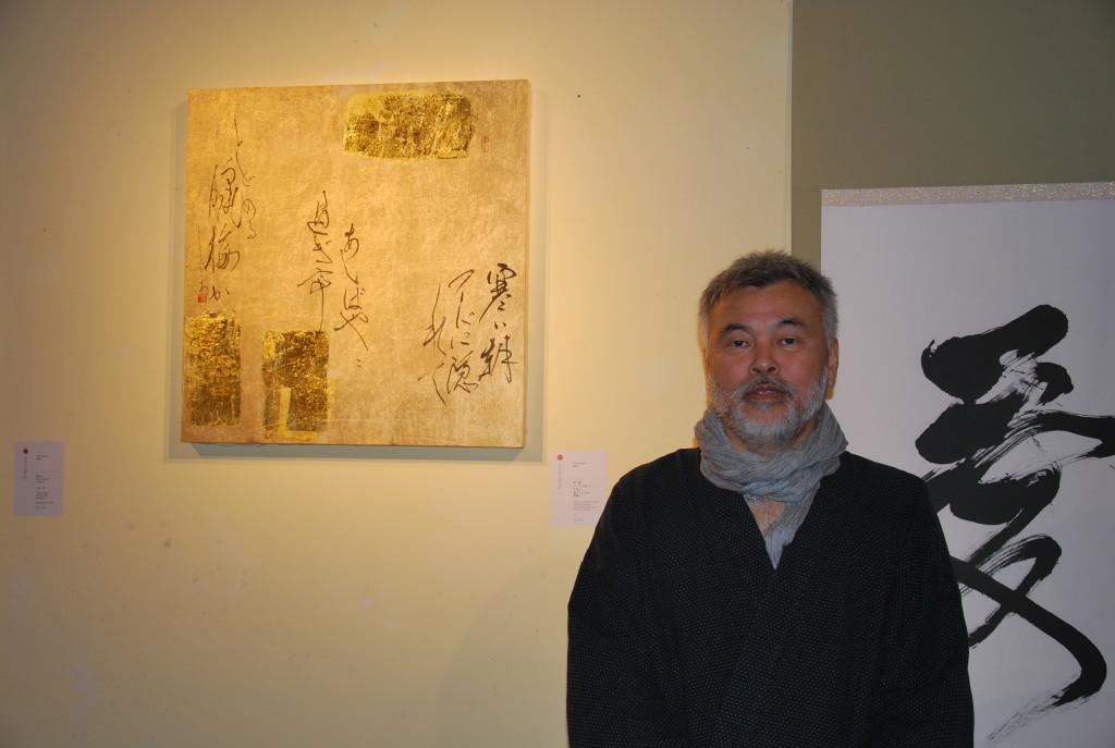 Il Maestro Norio Nagayama e la sua ultima opera