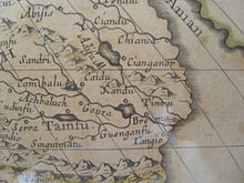 220px-Xanadu_on_Map_of_Asia